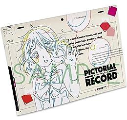 第2回京アニ&Doファン感謝イベント「私たちは、いま!!」開催記念グッズ 響け!ユーフォニアム PICTORIAL RECORD