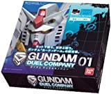 ネットカードダス ガンダムデュエルカンパニー 01 【GN-DC01】 (BOX)