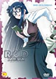 echange, troc R.O.D - The TV Series - Volume  6 [Import anglais]