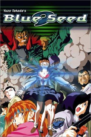 Blue Seed 1: Nightmare Begins [DVD] [Region 1] [US Import] [NTSC]
