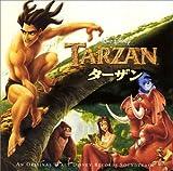 ターザン — オリジナル・サウンドトラック (日本語版) - ARRAY(0xe6665a8)