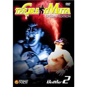 新日本プロレスリング オフィシャルDVD THE GREAT MUTA 【SPECIAL EDITION】 BATTLE-2