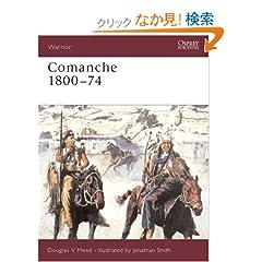 Comanche 1800-74 (Warrior)
