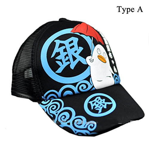 Hot Popular Anime Baseball Cap Hat Accessories for GT Cosplay Costume 5 PCS Set