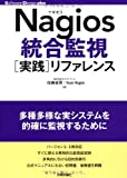 Nagios[] (Software Design lus)