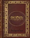 img - for Rudin book / textbook / text book