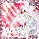 �٥����ޥ� VOL.4 [DVD]