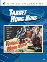 Target Hong Kong by Sony Pictures Home Ent.Mod