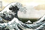 Great Wave of Kanagawa Katsushika Hok…
