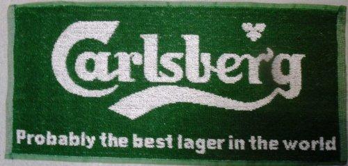 carlsberg-aufdruck-100-baumwolle-bartuch