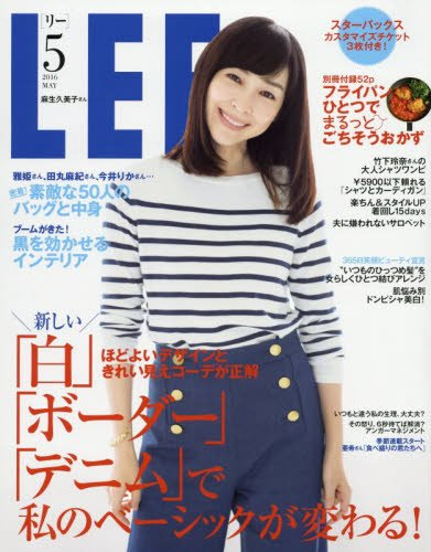 RoomClip商品情報 - LEE(リー) 2016年 05 月号 [雑誌]