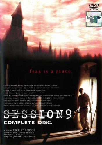 セッション9 [レンタル落ち]