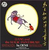 Liang and the Magic Paintbrush: Liang Hab Tug Cwj Mem Pleev Kws Muaj Siv/Liang Thiab Tus Cwj Mem Pleev Uas Muaj Yees Siv (Lao Edition)