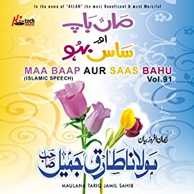 Amazon.com: Maa Baap Aur Saas Bahu Vol. 91 - Islamic Speech: Maulana