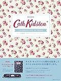 Cath Kidston CELEBRATING 20 YEARS (e-MOOK 宝島社ブランドムック)