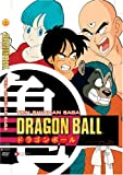 echange, troc Dragon Ball: Tein Shinhan - Saga Set [Import USA Zone 1]