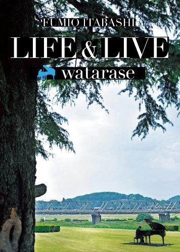 Leben-0 ~ Watarase DVD