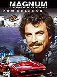 Image de Magnum, saison 1 - Coffret 6 DVD (18 épisodes)