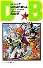ドラゴンボール 第36巻 1993-11発売