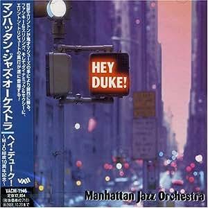 Orchestra 88 Manhattan Skyline More Than A Woman