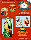 img - for Collector's Guide to Made in Japan Ceramics book / textbook / text book