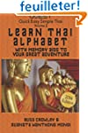Learn Thai Alphabet with Memory Aids...