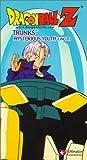 echange, troc Dragon Ball Z: Trunks - Mysterious [VHS] [Import USA]
