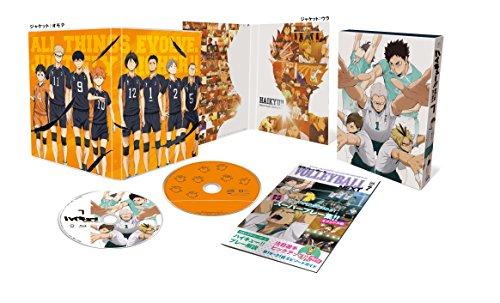 ハイキュー!!セカンドシーズン Vol.7 (初回生産限定版) [DVD]