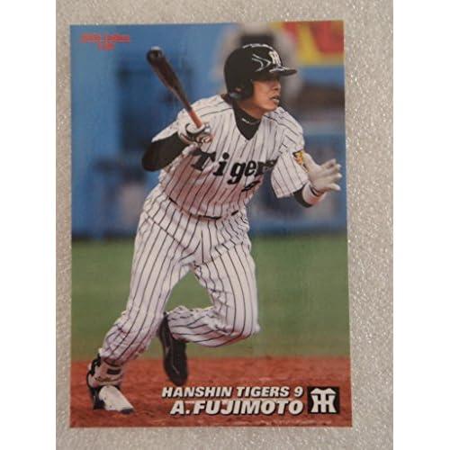 カルビー (Calbee) プロ野球カード プロ野球チップス 阪神タイガース 2006 148 藤本敦士