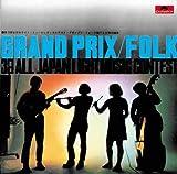 第3回全日本ライトミュージック・コンテスト グランプリ 1969