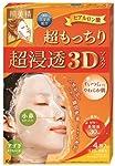 Simple Deluxe Beauty 3D