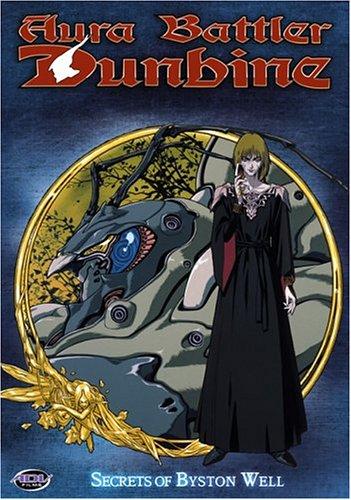 Aura Battler Dunbine 11: Secrets of Byston Well [DVD] [Import]