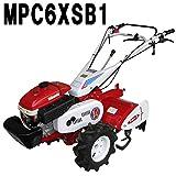 【北海道お届け不可】 マメトラ カルチシリーズ MPC6XSB1 耕運機 トラクター 管理機 D代不