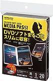 コクヨS&T CD/DVD用ソフトケース MEDIA PASS トールサイズ 1枚収容 20枚 黒 EDC-DME1-20D