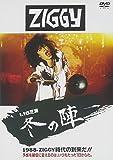 ZIGGY-1.16.芝浦・冬の陣[DVD]