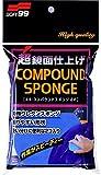 ソフト99(SOFT99) スポンジ コンパウンドスポンジ 2P 04096