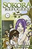 img - for Sokora Refugees 1 by Segamu (April 09,2009) book / textbook / text book