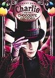 映画 チャーリーとチョコレート工場 ジョニー デップ 直筆サイン入り写真 ウィリー・ウォンカ Johnny Depp