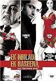 Ek Khiladi Ek Haseena - Ein tödliches Spiel