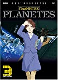 Planetes: Volume 3 (ep.11-14)