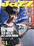 JAZZ JAPAN(ジャズジャパン) Vol.34