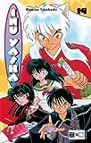 echange, troc Rumiko Takahashi - Inu Yasha 19