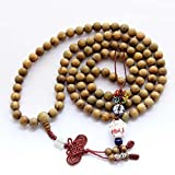 Tibetan Buddhist Green Sandalwood Beads Prayer Mala