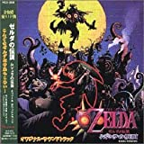 Image of The Legend of Zelda: Majora's Mask Original Soundtrack