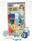School Supplies Japanese Eraser Set