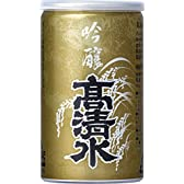 高清水吟醸アルミ缶 180ml×30本