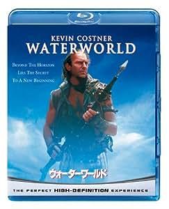 ウォーターワールド 【ブルーレイ&DVDセット】 [Blu-ray]