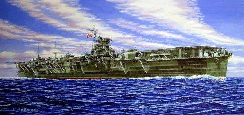 Skywave 1/700 IJN Aircraft Carrier Unryu Class Amagi Model Kit