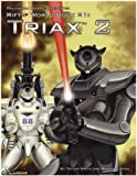 img - for Rifts: Triax Two (World Book #31) book / textbook / text book