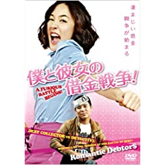 �l�Ɣޏ��̎؋��푈�I [DVD]